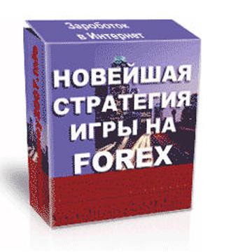 Книги по бинарным опционам: лучшие и бесплатные Скачать